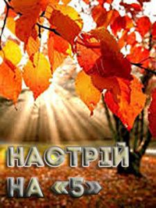 доставка квітів Тернопіль