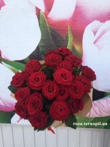 троянди тернопіль