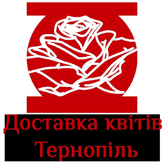 Доставка квітів Тернопіль лого